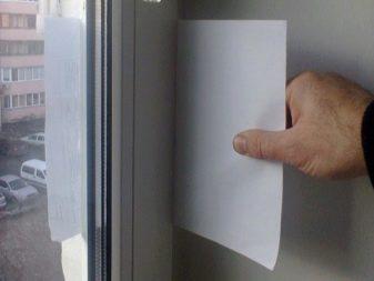 Как отрегулировать пластиковую дверь входную