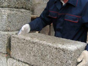 Опилочные бетон бетон москва цена