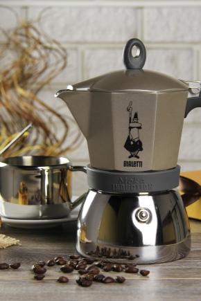 Кофеварки гейзерные vitesse