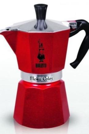 Кофеварка Moka