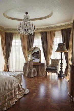 элитные шторы и тюль