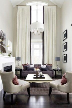 Интерьер и дизайн штор в гостиной Красивые и современные 21