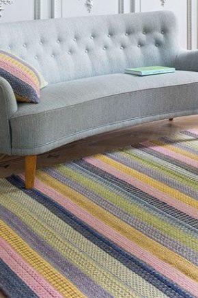 Бельгийские ковровые дорожки