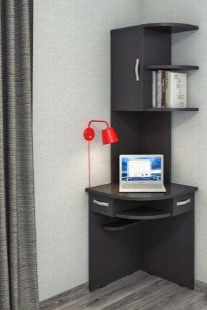 Малогабаритный стол для ноутбука