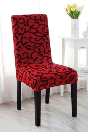 Чехлы на стулья от Ikea: оригинальность и практичность выбора