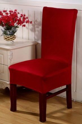 Какие бывают чехлы на стулья?