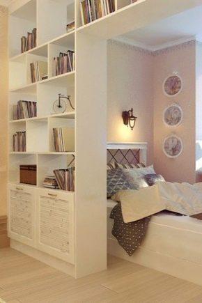 Правильно организуем пространство в квартире