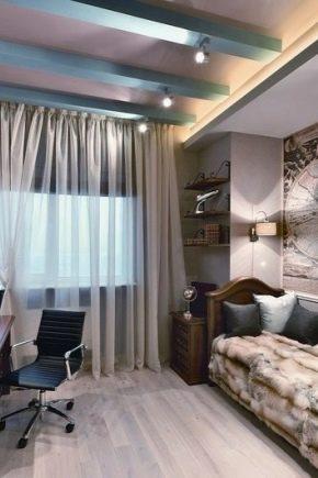 дизайн мужской комнаты 39 фото примеры интерьера комнаты мужчины