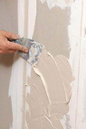 Шпаклевка стен под обои: выбор материала, особенности нанесения