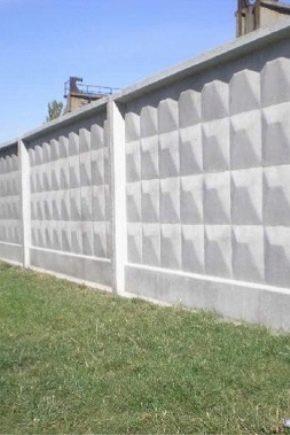 Конструкция железобетонного ограждения для сливной ямы жби