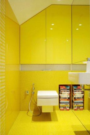 Желтая напольная плитка: интересные варианты оформления пола в интерьере
