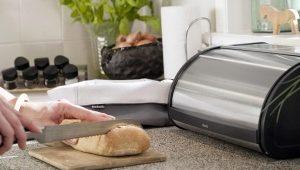 Хлебница на рейлингах для кухни