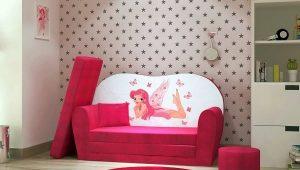 Детские диваны с бортиками для детей 3 лет