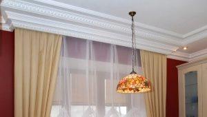 Короткие шторы из тюля на кухню