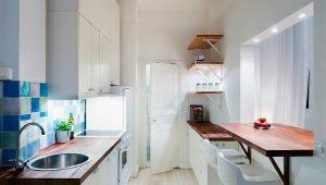 Узкие кухонные шкафы