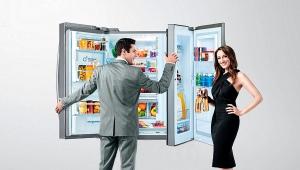 Подвесной холодильник