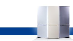Российские холодильники