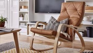 Кресло Ikea «Поэнг»