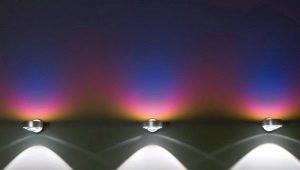 Cветильники с датчиками движения