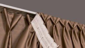 Как использовать шторные ленты?