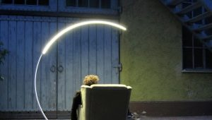 Напольные светодиодные торшеры