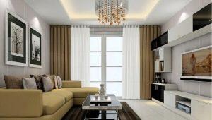 Новинки дизайна штор для гостиной