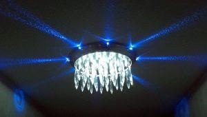 Светильники с пультом управления