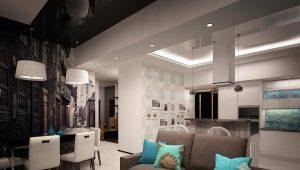 Варианты планировки 4-комнатной квартиры