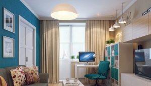Гостиная с рабочим местом: тонкости зонирования помещения
