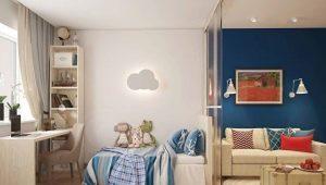 Правила совмещения гостиной и детской комнат