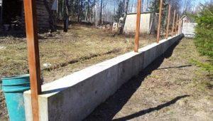 Правила изготовления фундамента под забор