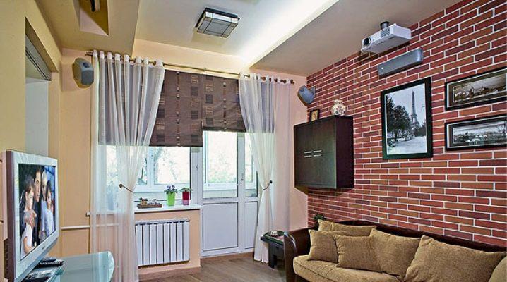 Шторы в комнату с балконной дверью (77 фото): шторы в зал с .