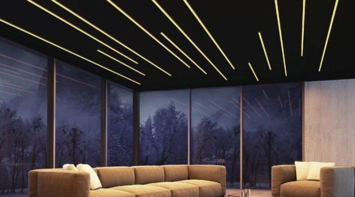 Линейные потолочные осветители