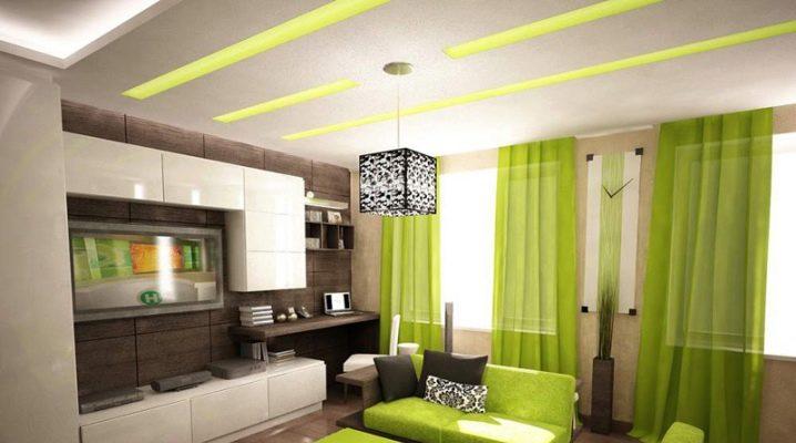 Дизайн гостиной комнаты 16 кв. м: создаем гармоничный интерьер