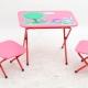 Детские раскладные стол и стул