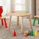 Детский круглый стол