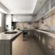 Материал для отделки стен на кухне