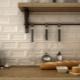 """Плитка """"кабанчик"""" на фартук кухни"""