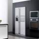 Двухдверные встроенные холодильники