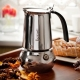 Гейзерная кофеварка для индукционной плиты