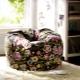 Популярное кресло-мешок