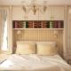 Прикроватные шкафы для спальни