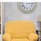 Универсальные чехлы на кресло: области применения