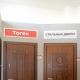 Двери «Торекс»