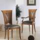 Кожаные стулья