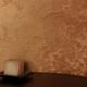 Декоративная штукатурка «песок»: плюсы и минусы