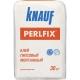 Клей Knauf Perlfix: особенности и характеристики