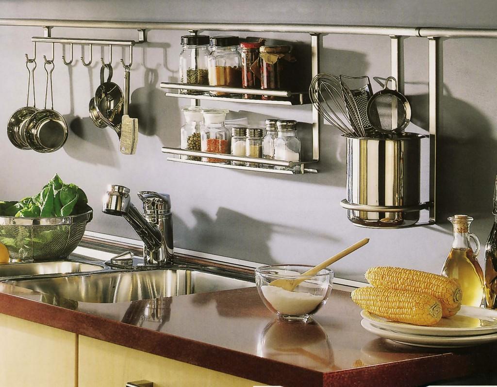 производители термобелья магазин метро рейлинги для кухни связано тем