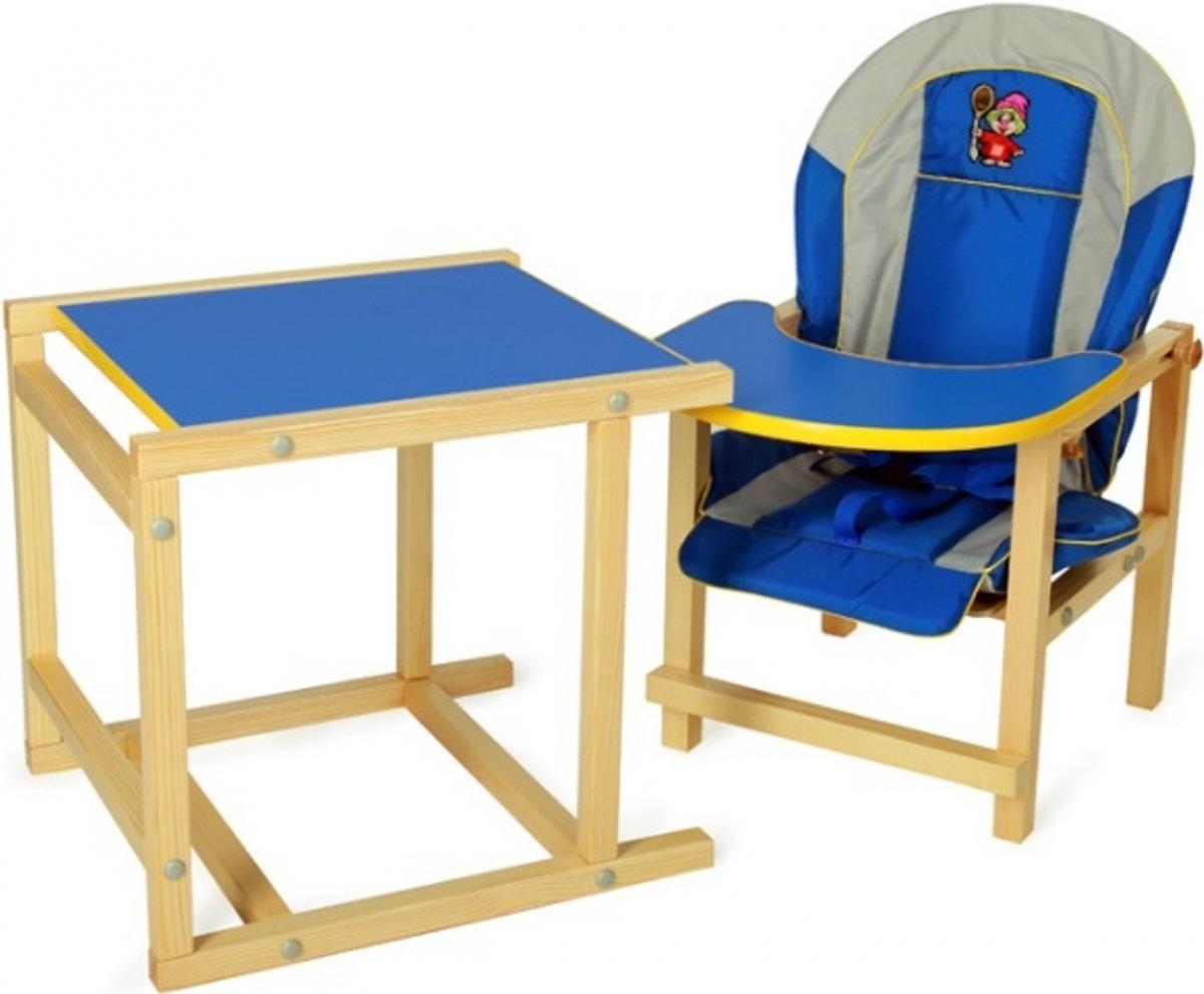 Деревянный стул с подлокотниками 304