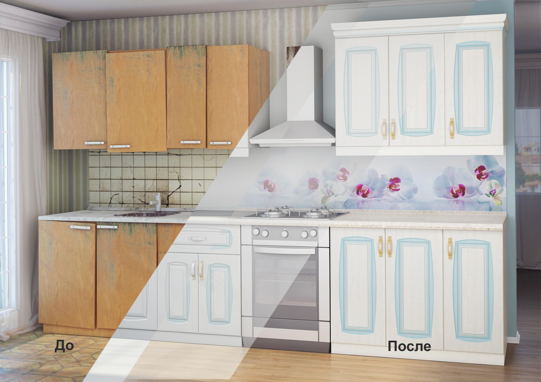 Как обновить кухню своими руками фото